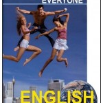 Мултимедиен самоучител по английски език